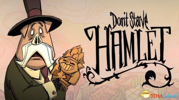 <a class='simzt' href='http://www.3dmgame.com/games/dtse/' target='_blank'>饥荒</a>哈姆雷特内容猜想 Don\'tStarveHamlet新DLC内容