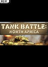 坦克大战:北非 英文免安装版