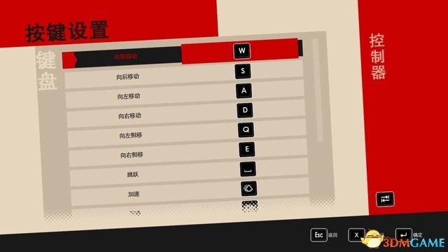 索尼克:力量 图文全流程攻略 全关卡Boss打法及收集