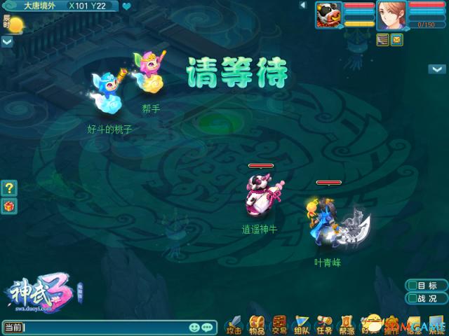 喜气洋洋迎春节,《神武3》红包玩法全新上线