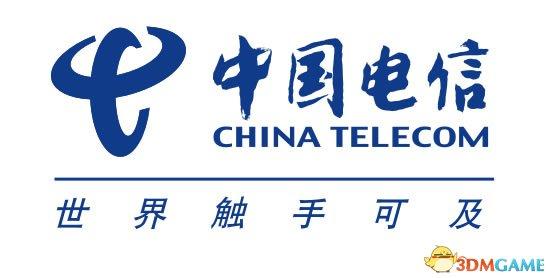 中国电信移动用户达2.5亿 今年全面启动全网通3.0