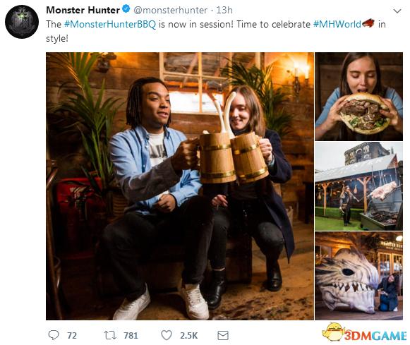 让人直流口水《怪物猎人:世界》烤肉活动现场照