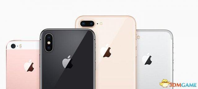 分析称苹果开发四款iPhone 均支持无线充电功能