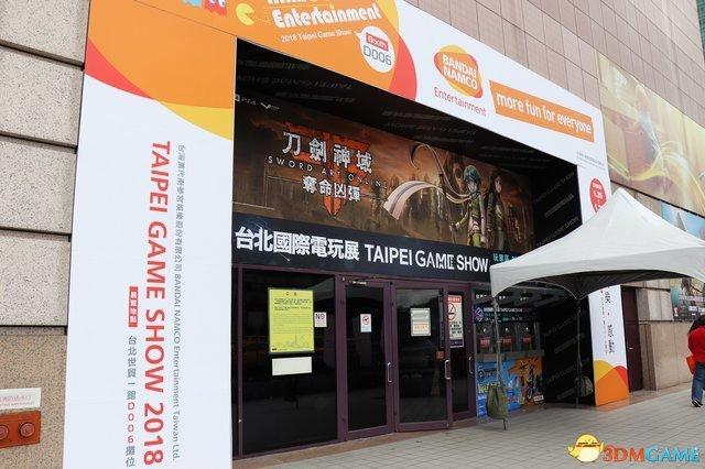 <b>《台北电玩展2019》万代南梦宫展区现场直击来袭!</b>