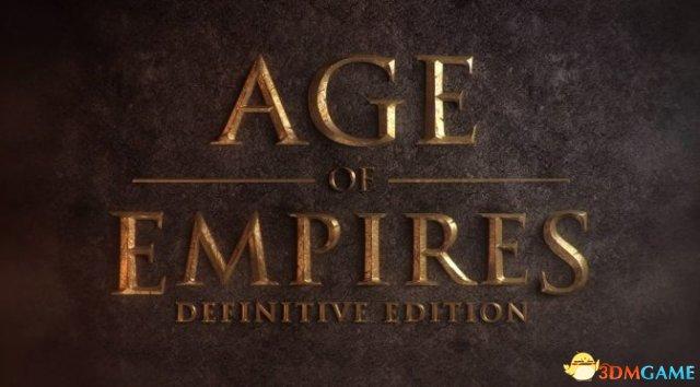 《帝国时代》终极版为何不登Steam?微软解释