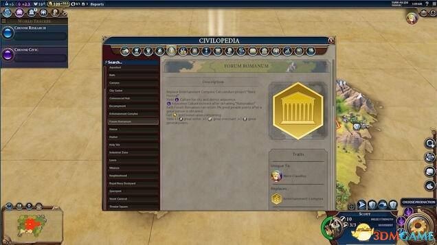 文明6 v1.0.0.194尼禄领导的罗马MOD
