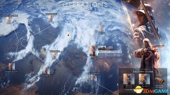 使命召唤14二战力挽狂澜DLC北海新内容介绍