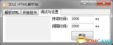 Idle Steam挂卡工具html解析版