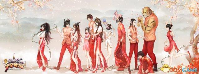 狗年旺旺《完美国际2》春节特辑上线!三大活动度新春
