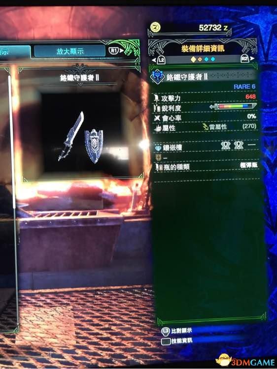 怪物猎人世界全武器图鉴 全武器技能属性介绍