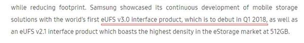比emmc5.1快20倍 UFS 3.0闪存正式发布:2.9GB/s