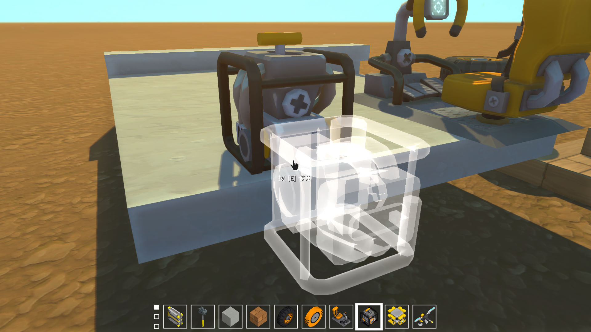 废品机械师 /Scrap Mechanic