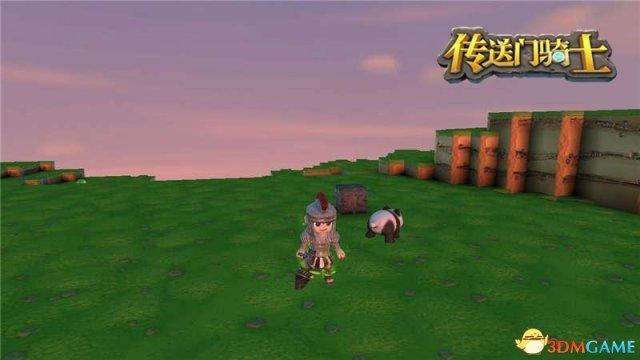 传送门骑士 - 叽咪叽咪 | 游戏评测