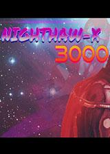 夜鹰-X3000 英文免安装版