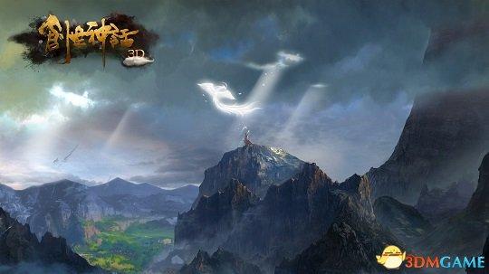 《创世神话》新服来袭 全新冒险即将开启