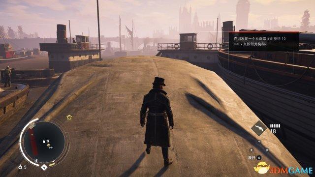 刺客信条枭雄伦敦的秘密地图购买教程