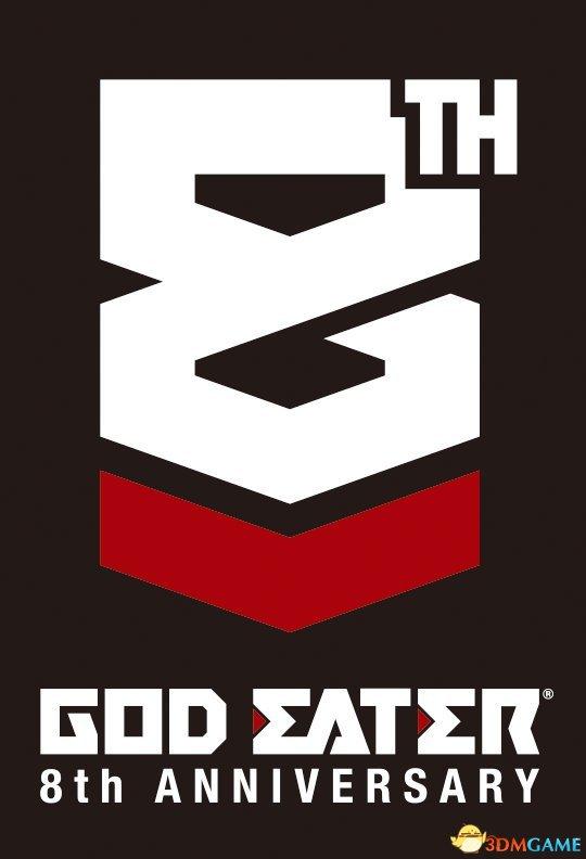 《噬神者》八週年放出新Logo 新作將在週一公布