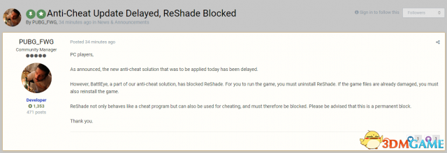 《绝地求生》官方:ReShade会被外挂利用永久禁用