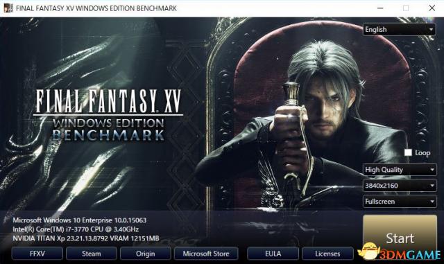 《最终幻想15》感谢玩家反馈PC版测试 会更好优化