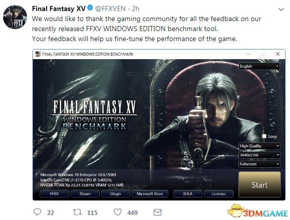 《最終幻想15》感謝玩家回饋PC版測試 會更好優化