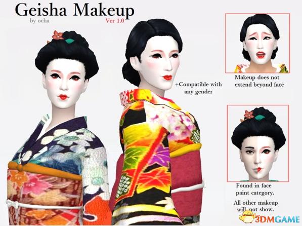 模拟人生4 女士日本艺伎妆面MOD v1.0