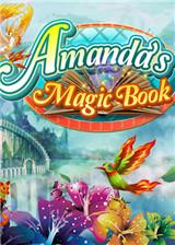 阿曼达的魔法书 英文免安装版