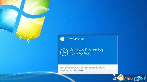 微软低头:未来将不会再强制用户升级Windows系统