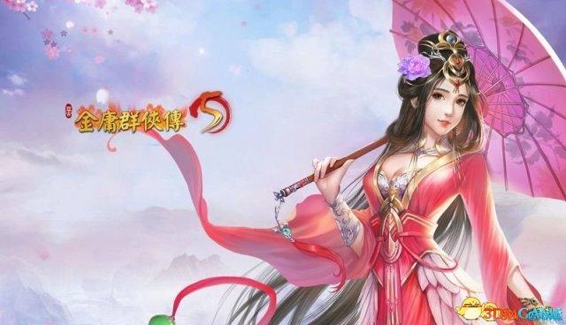 金庸群侠传5事件开关效果及变量一览