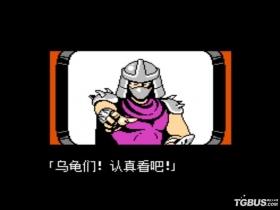 忍者神龟3 游戏截图
