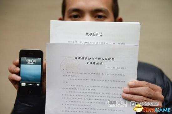 iPhone 4s与iPad升级变卡 中国男子决定起诉维权