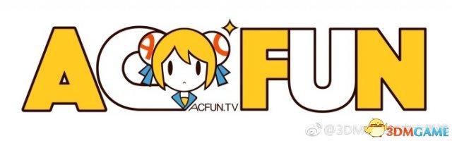 AcFun发布大量岗位招聘 人才就位 复活指日可待
