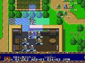 梦幻模拟战2 游戏截图