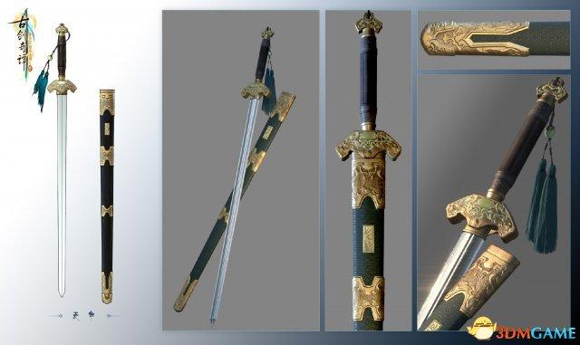 古剑奇谭3主角北洛介绍 古剑奇谭3北洛武器一览