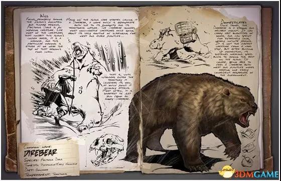 《方舟:生存進化Online》中的熊孩子長大很可怕!