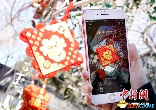 <b>春节红包大战花样多 用户也需提高警惕当心被骗</b>