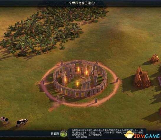 文明6中国怎么玩 文明6迭起兴衰中国信仰奇观流打法