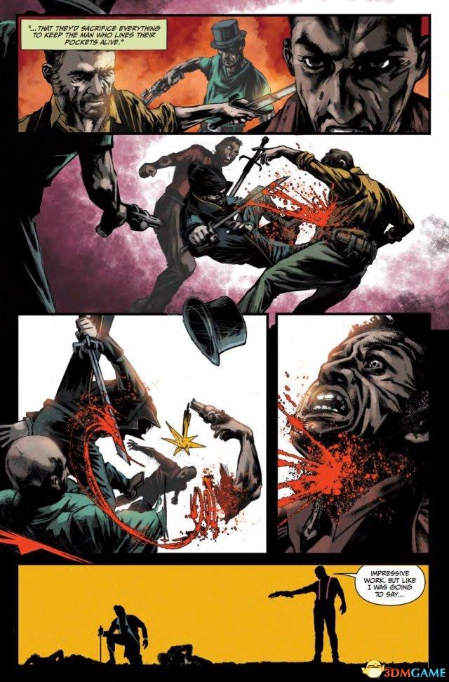 《耻辱2》全新漫画本月登场!主角二人重新回归