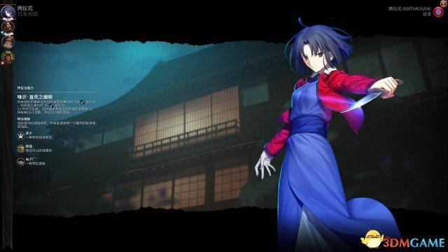 文明6:迭起兴衰 日本新领袖两仪式mod