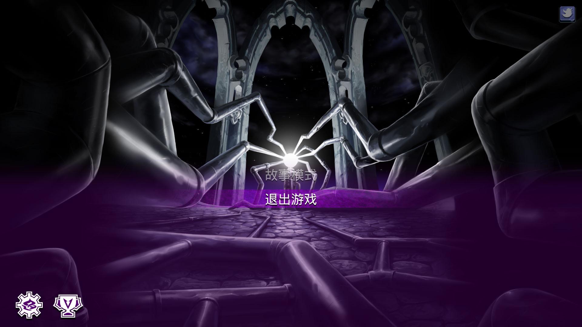 飞速电梯 中文截图