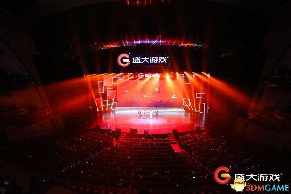 巩固优势再发力 盛大游戏剑指中国新文化产业龙头