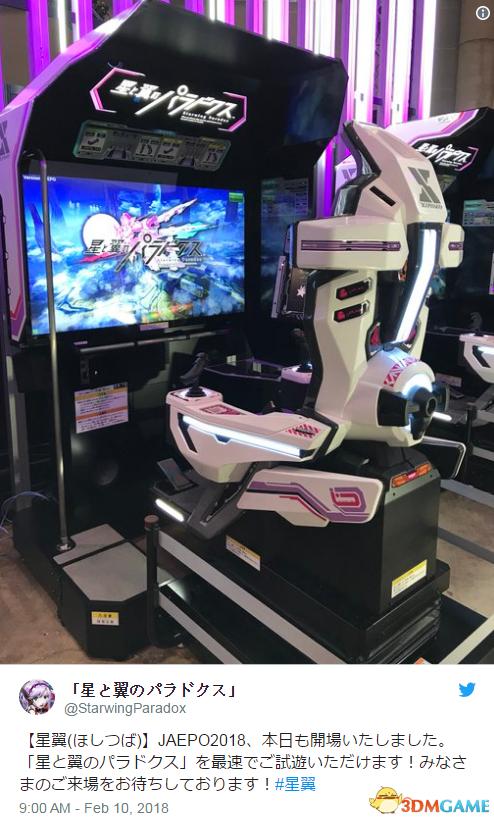 讓玩家欲罷不能 史克威爾全新街機亮相日本電玩展
