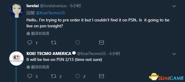 《真三国无双8》PC配置需求公布 最低GTX 660+i5