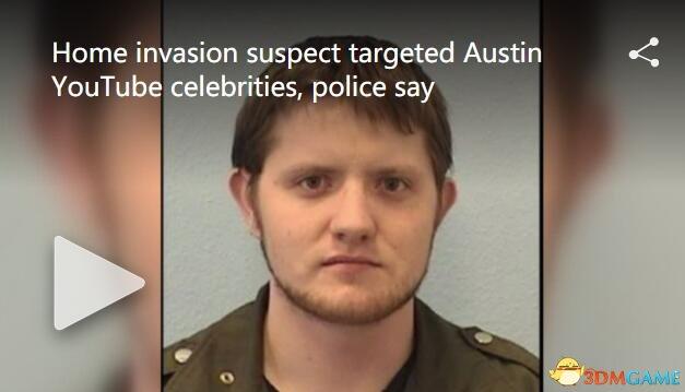 美国一名单身游戏玩家热烈追求女主播被警方击毙