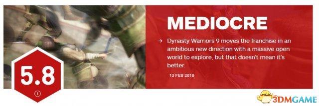 仅有5.8分 割草新作《真三国无双8》IGN评分出炉