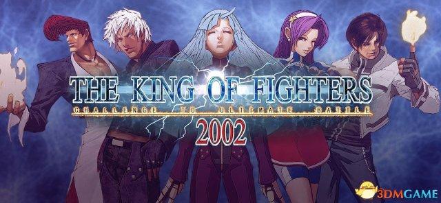 GOG慶狗年免費送《拳皇2002》大量遊戲打折促銷