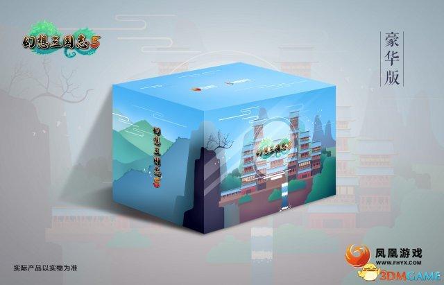 幻想三国志5将于4月25日正式上市,预售日期公布