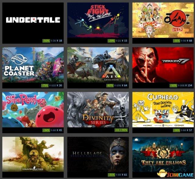 Steam农历新年特卖启动 数千游戏打折狂吸压岁钱