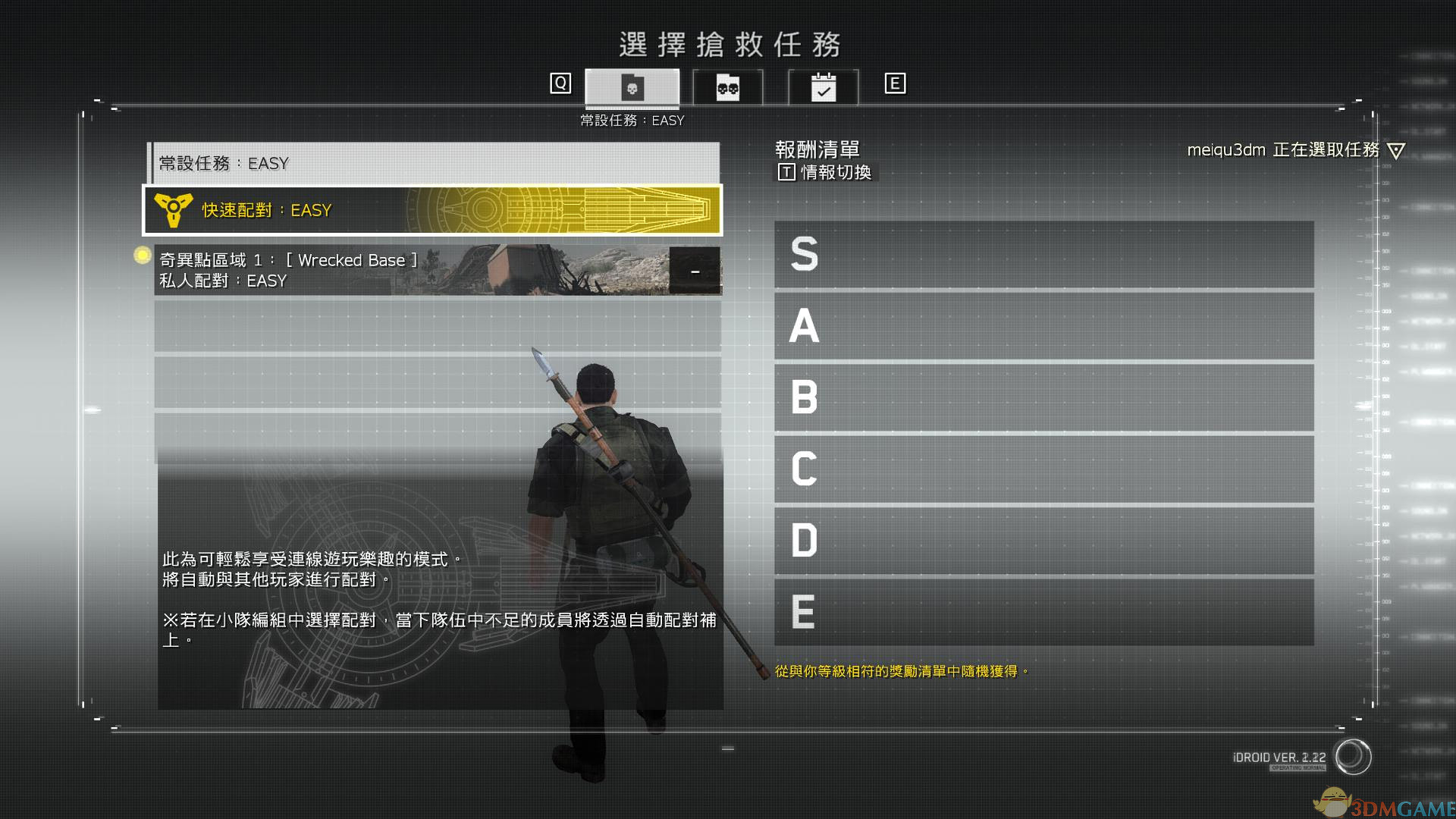 999胜博发娱乐_合金装备:幸存 v1.04八项修改器[MrAntiFun]