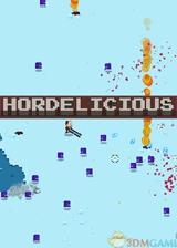 Hordelicious 英文免安装版