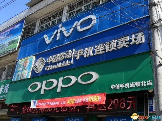 線下手機店主的2017 銷售米面糧油才能維持生計